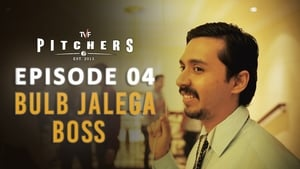 TVF Pitchers: 1×4