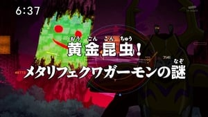 Digimon Fusion: Season 2 Episode 22