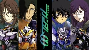 Mobile Suit Gundam 00 Season 1