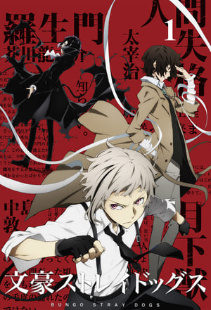 Bungou Stray Dogs: 2 Temporada