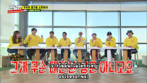 Running Man: Episode 377