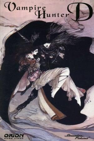 Vampire Hunter D (1985)