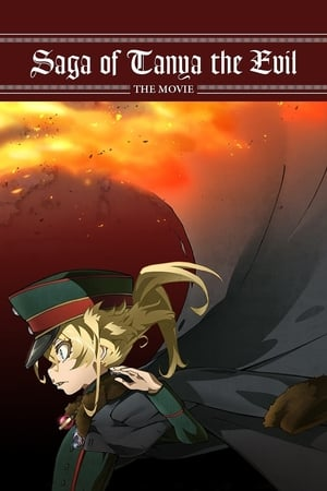 Watch Saga of Tanya the Evil: The Movie Full Movie