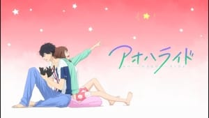 poster Blue Spring Ride