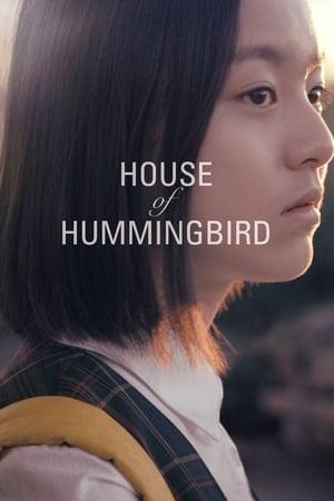 House of Hummingbird streaming