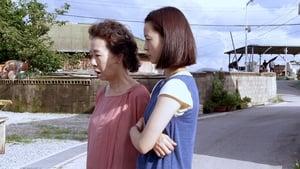Korean movie from 2011: List