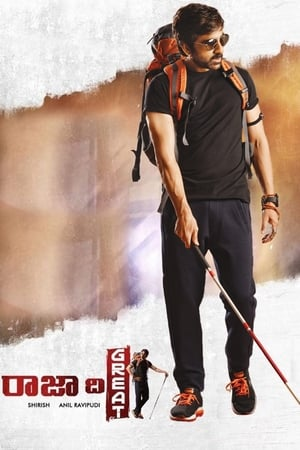 Raja the Great (2017) Hindi Dubbed (HQ Dubbing)