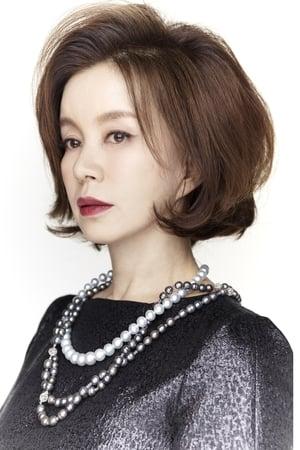Im Ye-jin isDae-pyo