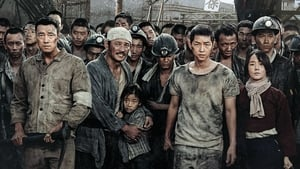 The Battleship Island (2017) Watch Online Free