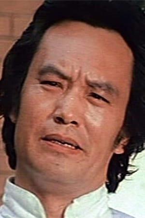 Shih Chung-Tien isHero Jin Feng Chih