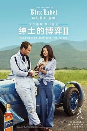 The Gentleman's Wager II-Jude Law