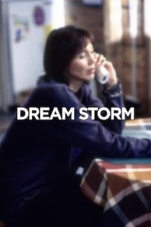 Dream Storm: A North of 60 Mystery (2001)