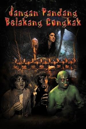 Jangan Pandang Belakang Congkak (2009)