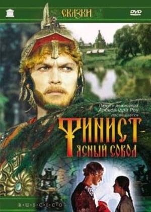 Capa do filme Finist - Yasnyy sokol