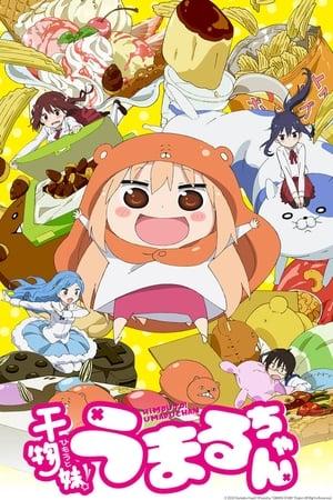 Image Himouto! Umaru-chan