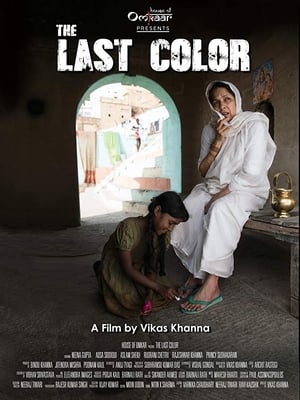 The Last Color (2020) Hindi HD