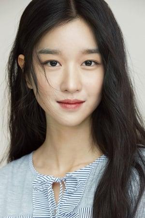 Seo Ye-ji isPark Soo-ryeon