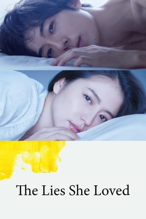 The Lies She Loved (2017) Subtitle Indonesia