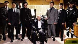 First Love, le dernier yakuza 2019 en Streaming HD Gratuit !