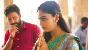 Ulkuthu Tamil Full Movie Download Free