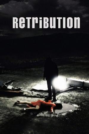 Retribution - Sakebi Film