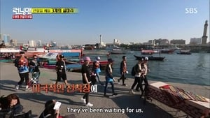 Watch S1E290 - Running Man Online