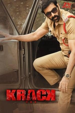 Krack (2021) Hindi Dubbed