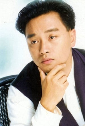 Leslie Cheung isYork