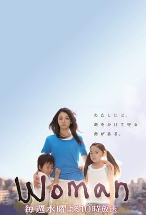 VER Mujer, Todo por mis hijos (2013) Online Gratis HD