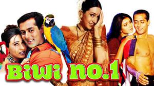 Hindi movie from 1999: Biwi No.1