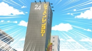 Yatogame-chan Kansatsu Nikki: 1×12