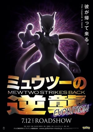 Pokemon Mewtwo Strikes Back Evolution 2019 Full Movie Watch Online And Download Hd