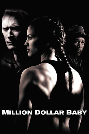 Million Dollar Baby (2004) is one of the best movies like The Fighter (2010)