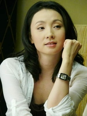 Tao Hong isAn'
