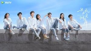 Nonton Flourish In Time Episode 20 Sub Indo Drama China