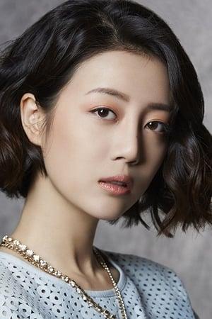 Sierra Li isXiao Qiao