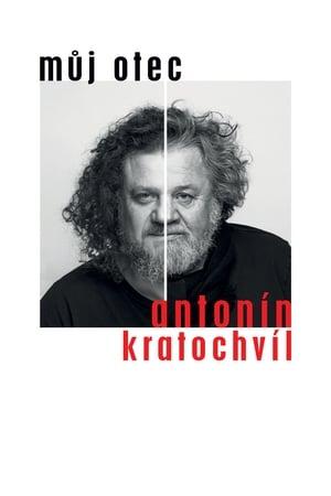 Image Můj otec Antonín Kratochvíl