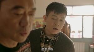 I Come From Beijing III