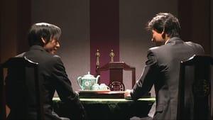 Kamen Rider Season 11 :Episode 18  Episode 18
