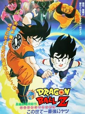 Dragon Ball Z Mozifilm 2 - A világ legerősebb fickója