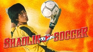 Shaolin Kickers (2001)
