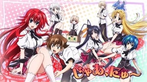 High School DxD Hero Todos os Episódios Online