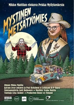 Watch Mystical Lumberjack Full Movie