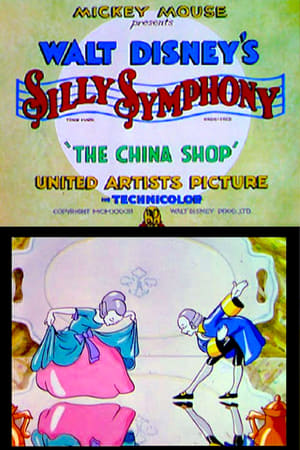 Watch The China Shop Full Movie