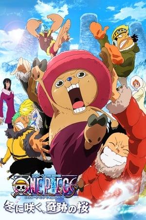 One Piece: Episodio de Chopper Plus: Florece el invierno, el milagro de los cerezos