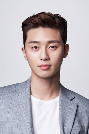 Photo Park Seo-jun