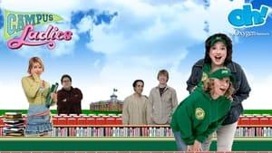 Campus Ladies-Azwaad Movie Database