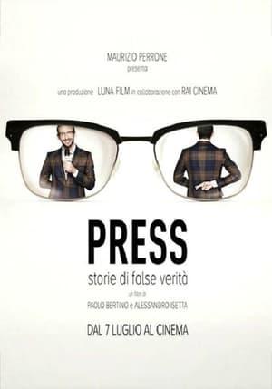 Press (2016)