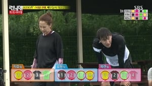 Watch S1E259 - Running Man Online