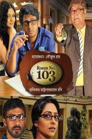 Room No. 103 (2015)